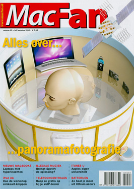 Everything about... panorama photography